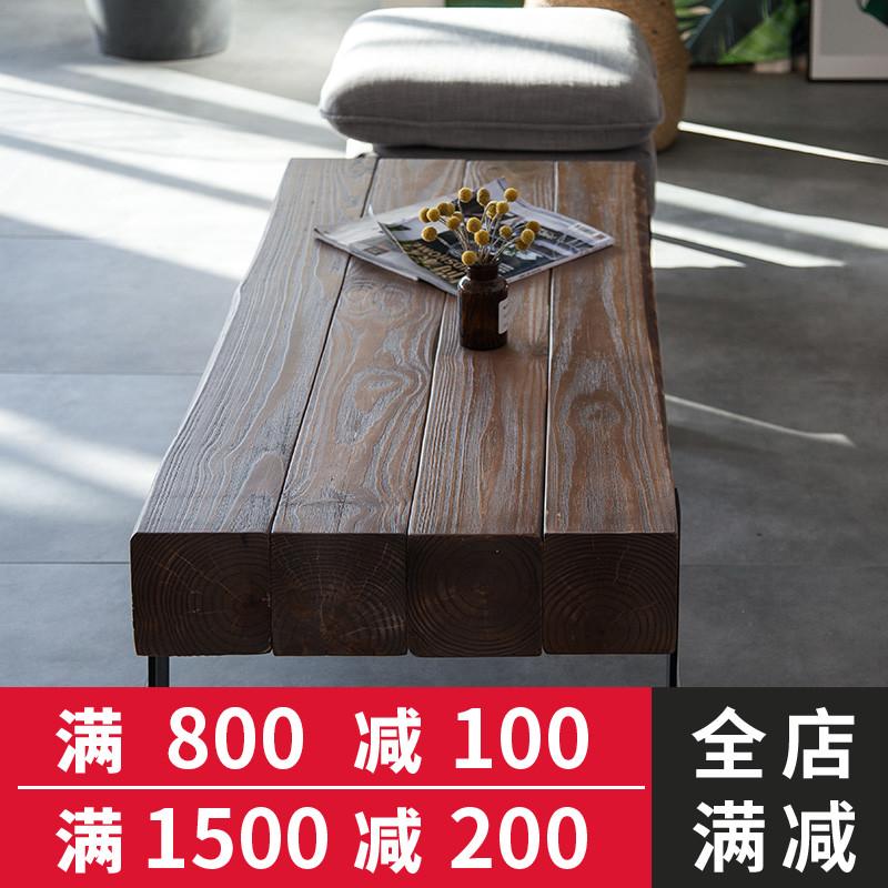 北歐茶幾實木現代簡約鐵藝客廳家用泡茶桌小戶型復古矮小茶幾原木