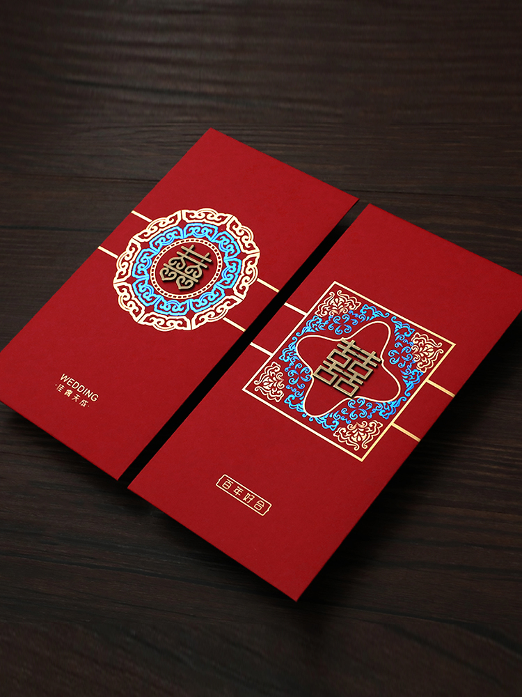 Nine happy wedding supplies big full joy word is a creative personality high-end door-blocking red envelope wedding size red bag