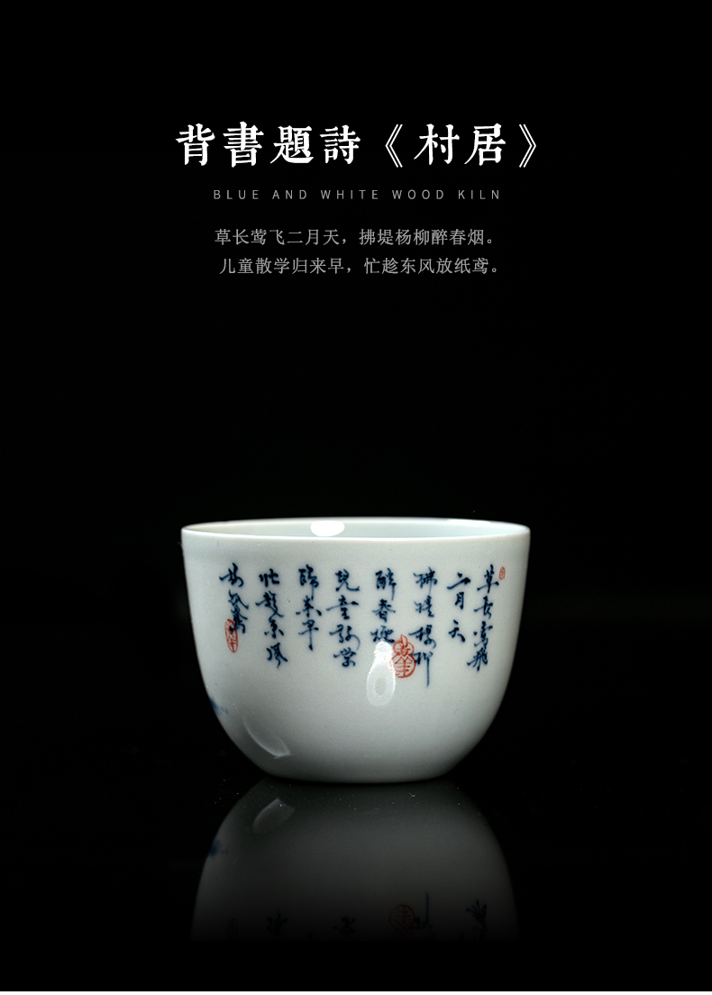 Clock home up jingdezhen blue and white maintain manual hand - drawn characters tong qu cup master cup individual sample tea cup single CPU