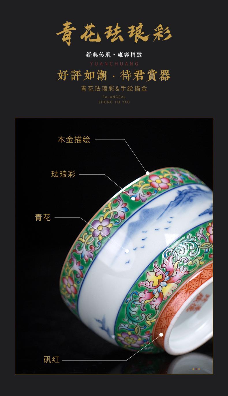 Clock home trade, one cup of kung fu tea cups jingdezhen porcelain enamel colors pattern landscape ceramic sample tea cup