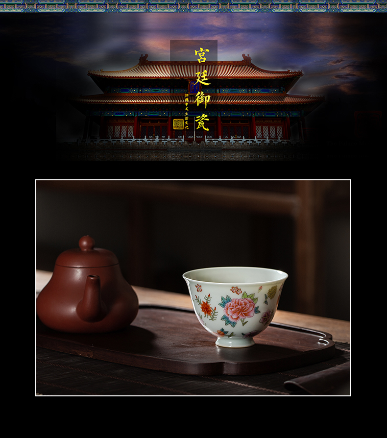 Clock home up with jingdezhen ceramic cups manual colored enamel tea kongfu master single glass bowl with a cup of tea