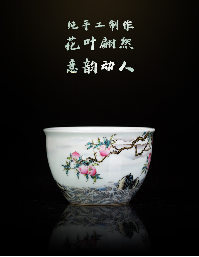 Clock home up jingdezhen tea master cup single cup all hand longevity enamel high - end sample tea cup of birthday gift