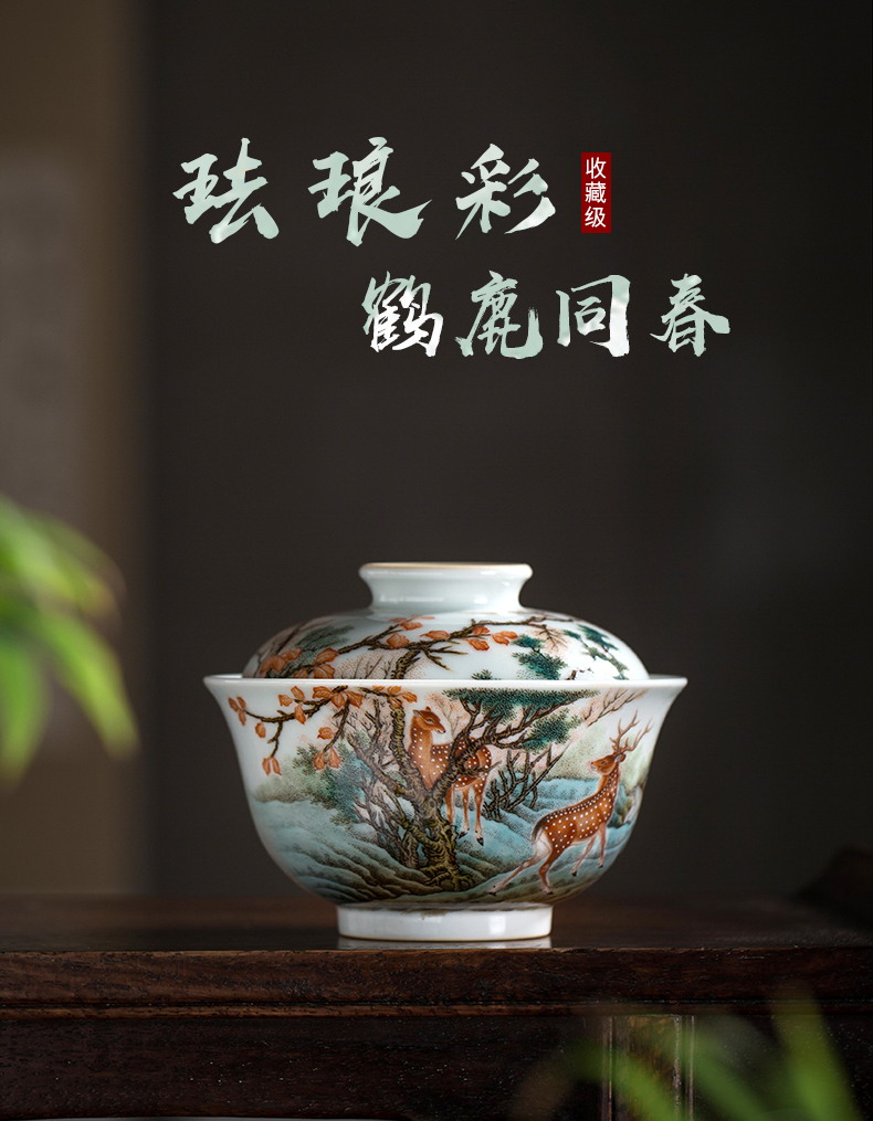 Clock at jingdezhen up tureen all hand colored enamel only three tureen tea bowl with a single kunfu tea cups