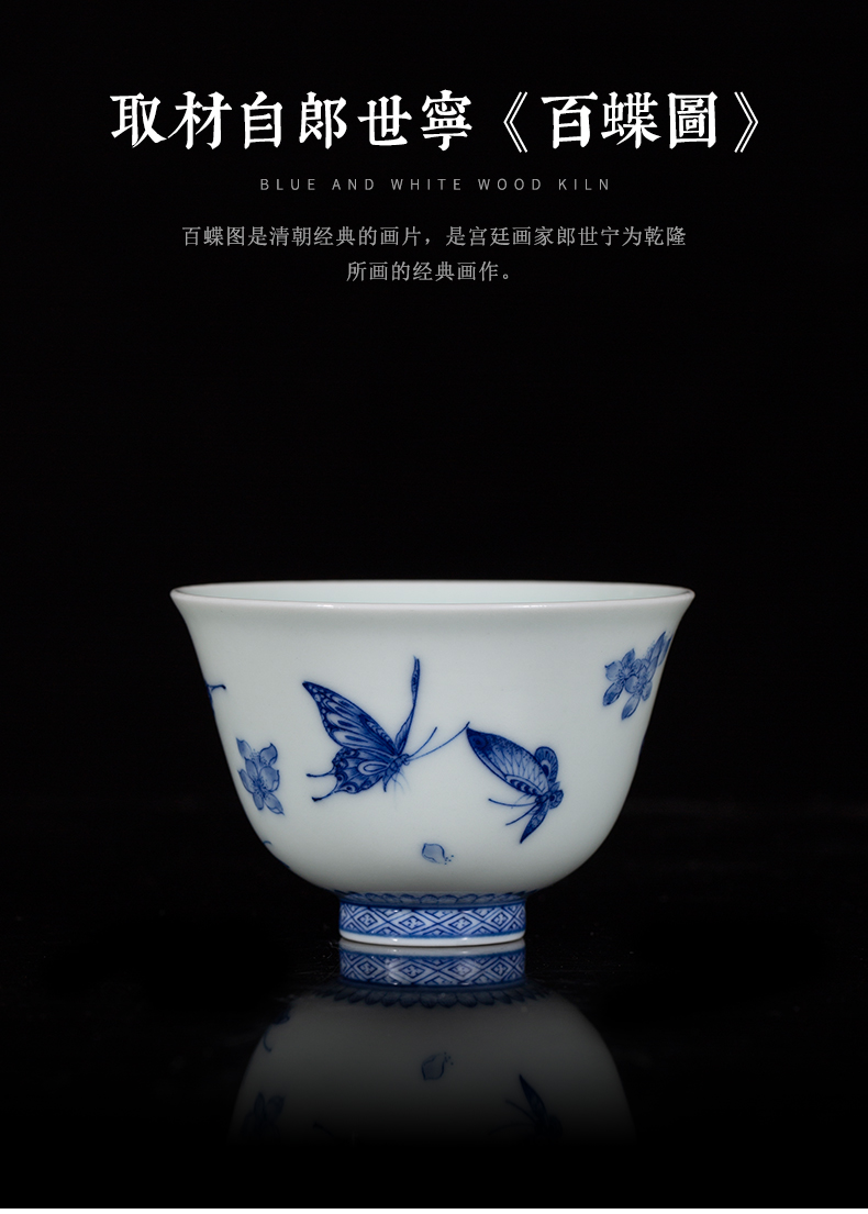 Bell up jingdezhen blue and white maintain ceramic tea set on the host CPU the draw with the butterfly figure small single cup sample tea cup