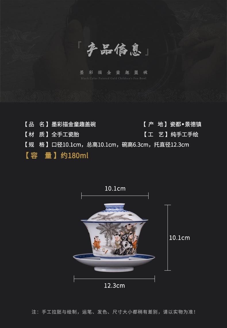 Clock at jingdezhen up tureen ink paint tong qu tureen three cups to tureen hand - made enamel tureen individual