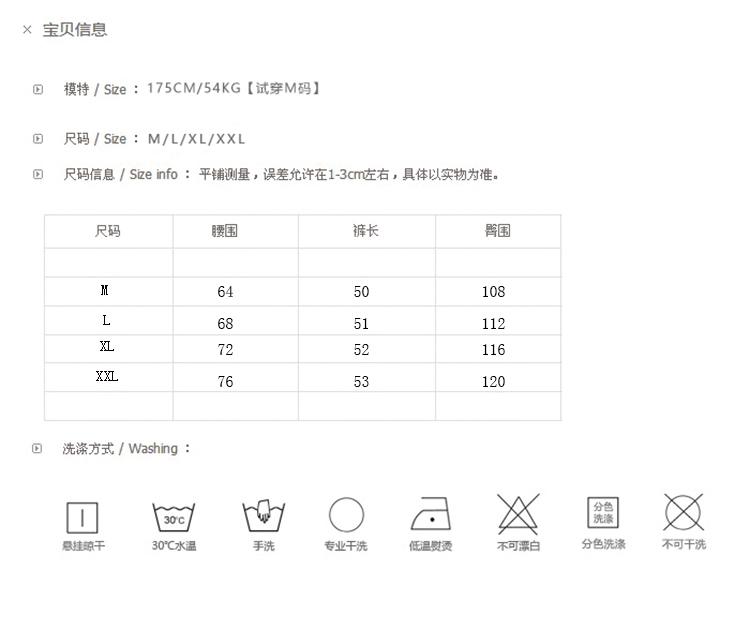 工装短裤男潮流五分裤韩版潮牌ins宽松百搭休闲裤513-1-DK04-P45