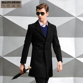 马伦威斯60%羊毛呢大衣男中长款外套