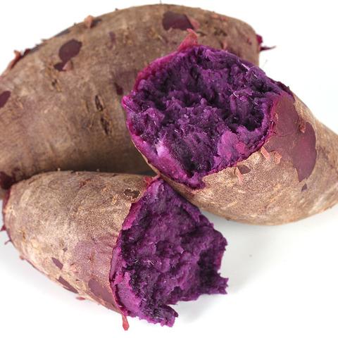 津乐果新鲜现挖农家新鲜紫薯5斤