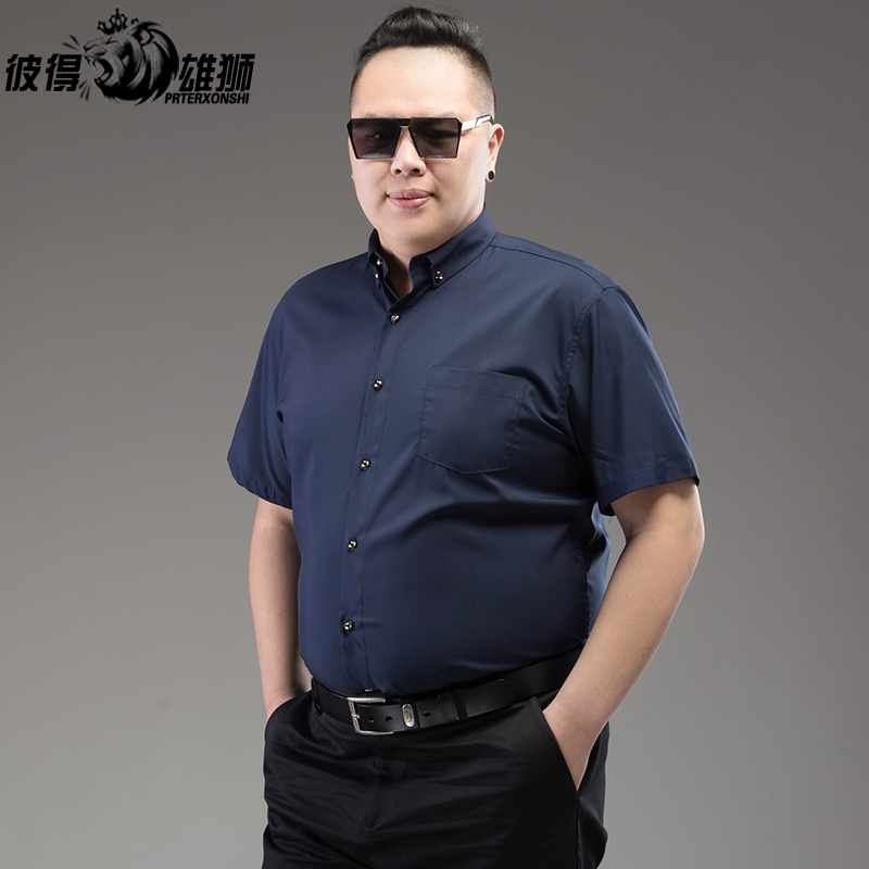Large size men s fat plus fertilizer to increase short-sleeved shirt summer  solid color fat man business casual loose half-sleeved shirt 118662bd1e57