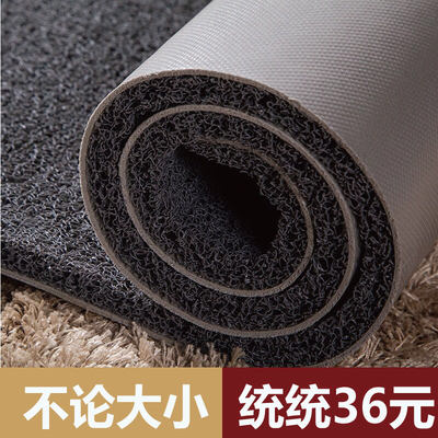 Thicken red carpet plastic wire rod floor door pad welcoming pad anti-skid waterproof staircase non-slip kitchen foot pad mat