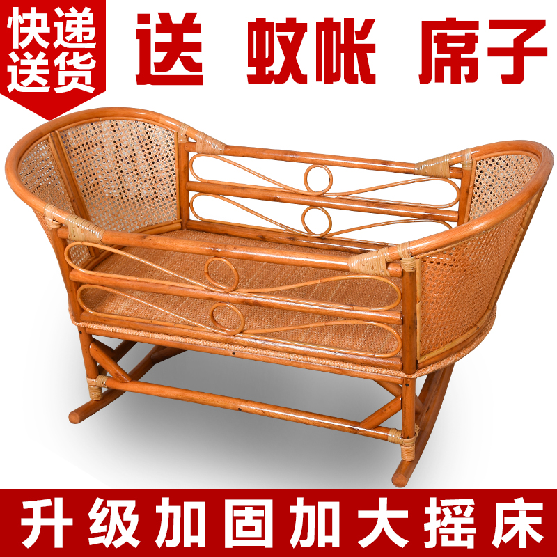 Wondrous Usd 154 11 Rattan Real Rattan Chair Baby Cradle Baby Squirreltailoven Fun Painted Chair Ideas Images Squirreltailovenorg