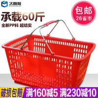 Jiulonglong супермаркет корзина для покупок тележка с колесами корзина для покупок корзина для покупок пластиковая корзина большая рамка синий сын