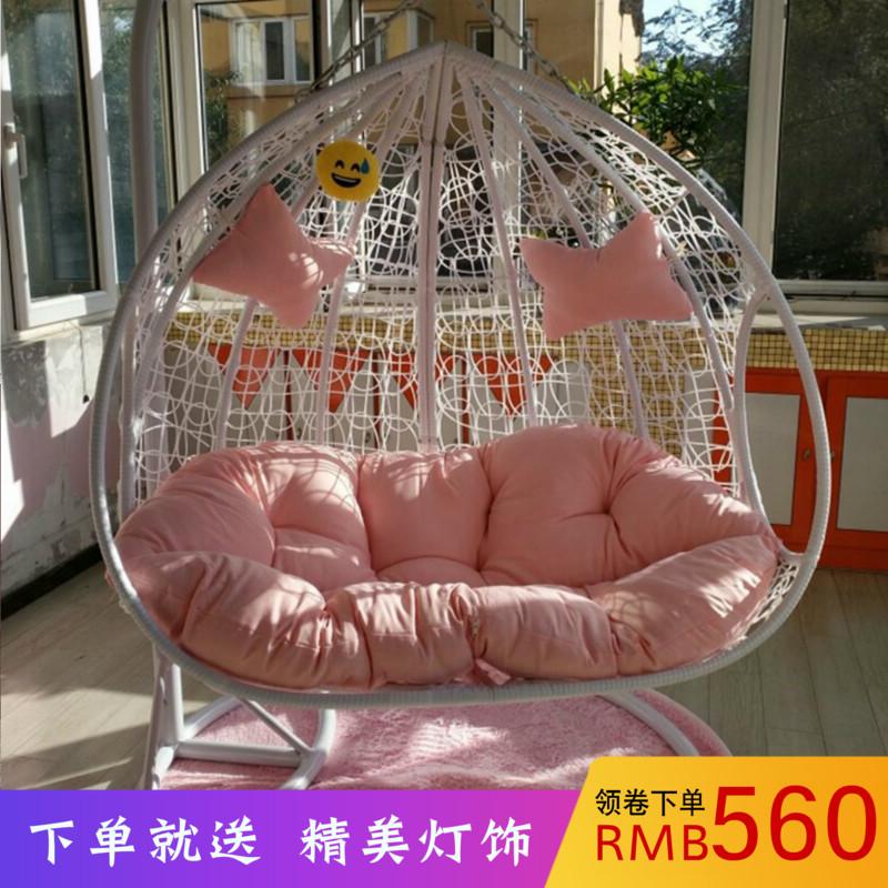 Hanging Chair Swing Balcony Reclining Basket Rattan Rocking Indoor Hammock Leisure Cradle Garden Nest Chinafrom