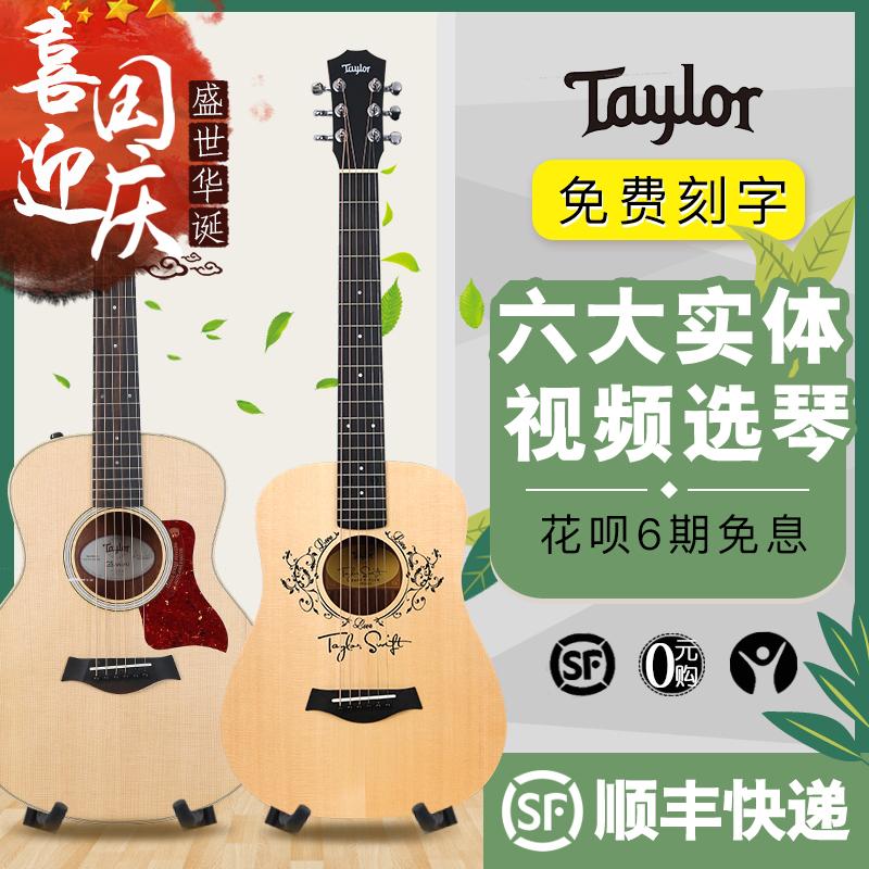 泰勒Taylor BT1E-2學院A10 GS Mini 電箱單板民謠旅行木吉他36寸