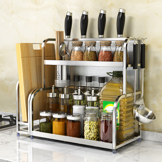 Stainless steel kitchen ingredients home wall-mounted storage artifacts stimulating seasoning bottle shelf supplies Daquan