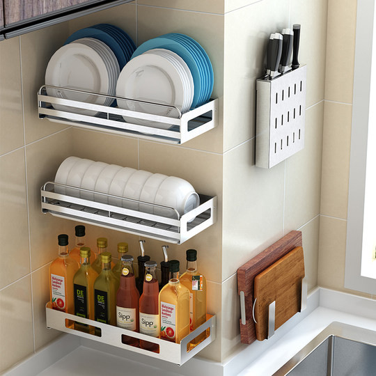 304 stainless steel kitchen rack wall-mounted dish rack seasoning storage supplies knife rack free perforated dish rack pot rack