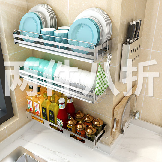 Kitchen Shelves Stainless Steel Dishware Drainage Rack Household Daquan Wall Mount Rack Free Punch Storage Spice Rack