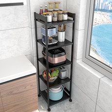 Kitchen racks, floor-to-ceiling storage supplies, household multi-layer microwave oven, rice cooker, storage rack, Daquan