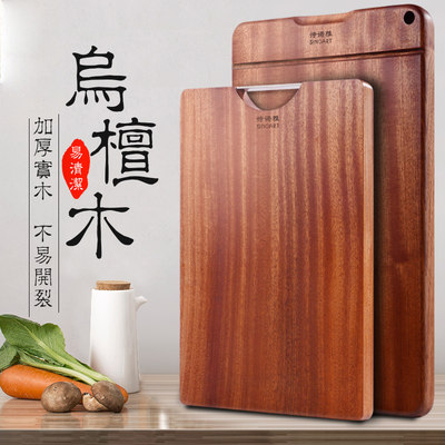 Woodwood cutting board solid wood home whole wood cutting board cutting board plated panel stick plate