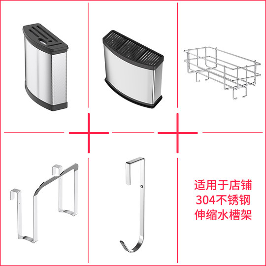 Accessories insert knife chopsticks chopsticks cutting board ware blue replacement frame accessories