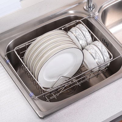 304 stainless steel sink drained kitchen pool plaques places the basket wash basin expansion filter water bowl disc
