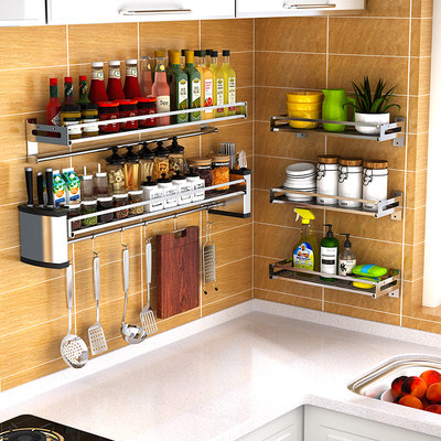 304 stainless steel free punch kitchen rack wall hanging wall tool holder rack seasoning seasoning seasoning shelf