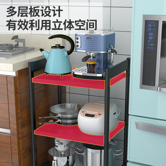 Kitchen shelf dish storage rack supplies household floor multi-layer crevice put microwave oven storage Daquan
