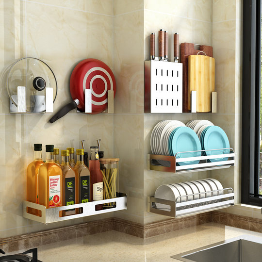 Stainless steel kitchen rack wall hanging bowl saucer plate drain survey storage tool holder free punching blow box