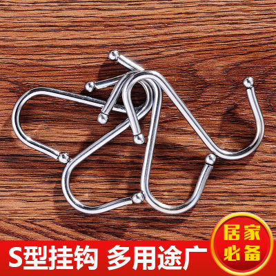 Multi-function S-type hook free nail no trace hook simple hanging hook kitchen cloth 3651-GYVX