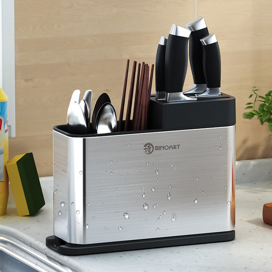 Stainless steel kitchen supplies chopsticks filter tool fork box shovel spoon drainage knife cutlery storage rack