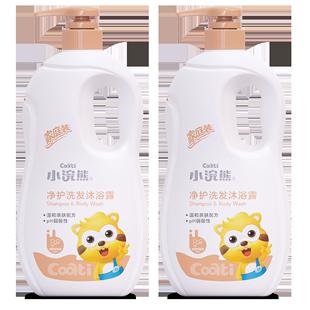 【第二件10元】1L小浣熊婴儿洗护二合一