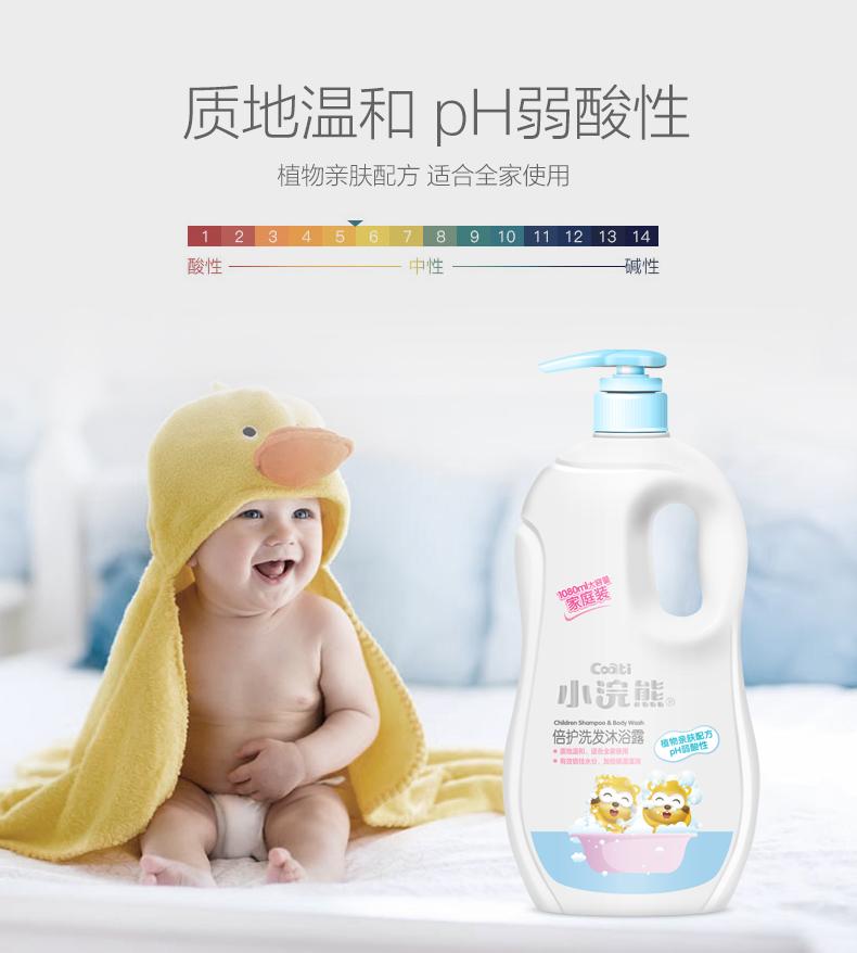 小浣熊丨家庭装儿童洗发沐浴露1080ml 6