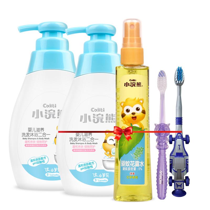 小浣熊儿童沐浴露婴儿宝宝洗发水沐浴露二合一幼儿洗护温和无泪