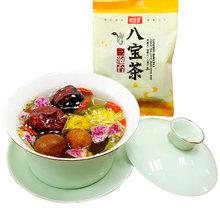 【粹生堂】八宝玫瑰红枣菊花茶810g
