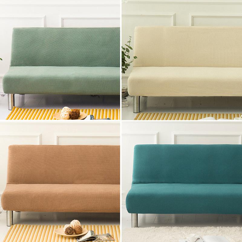 萬能全盖沙发床套简易折叠无扶手弹力沙发套罩布艺全包通用套子