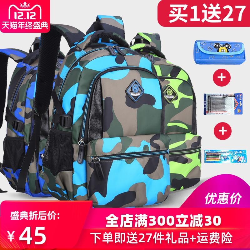 旺豪小学生儿童迷彩减负双肩包1-3-4-6男孩背包书包韩版轻便年级