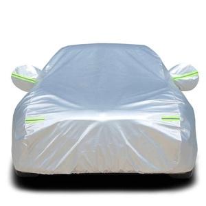 汽车车衣车罩防晒防雨隔热防尘加厚四季通用夏季遮阳专用车套外罩