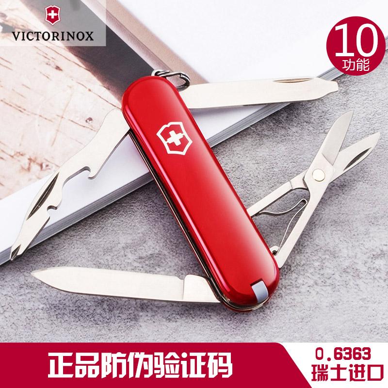 Victorinox Swiss Army Knife 58mm màu đỏ hạnh phúc 0.6363 Mini đa chức năng Folding Knife Swiss Sergeant