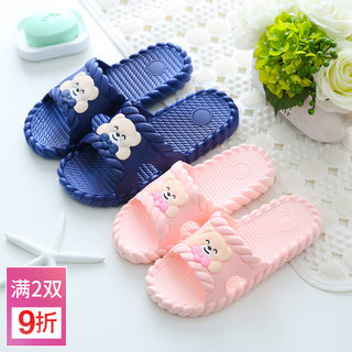 Slippers ladies summer home bath four seasons indoor cute home non-slip couples home bathroom sandals and slippers men