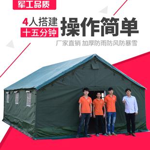 Профессиональная многоместная палатка Jing Lu sgzp #01 Jing Lu - fat