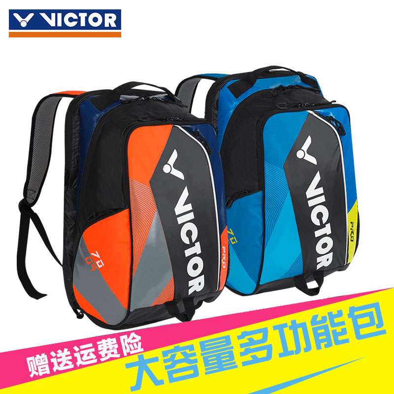 Genuine VICTOR victory badminton racket bag shoulder 7009 Victor men and  women professional sports backpack durable 56334430d3dba