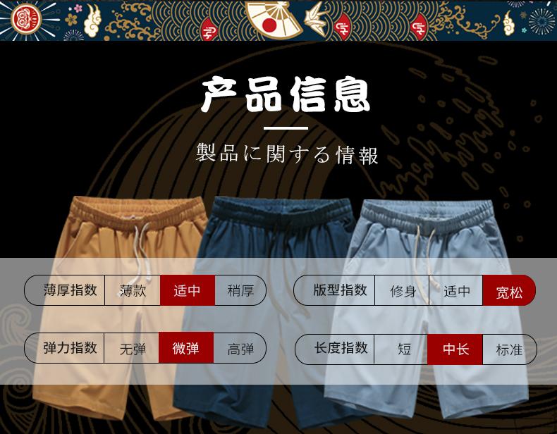 中国风国潮醒狮男短裤五分裤大尺码短裤潮牌宽鬆休閒夏季潮流沙滩裤详细照片