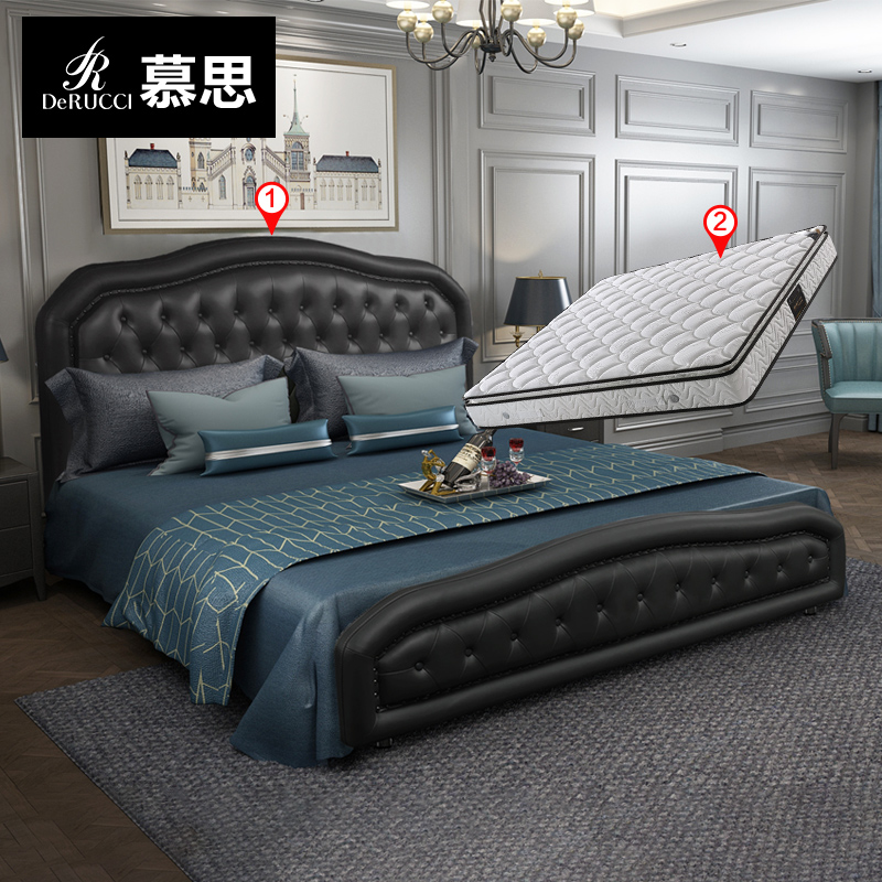 Musi Set Bed Leather Bed Bed Shelf Leather Bed Latex Independent Spring  Mattress Carmel Flagship Edition