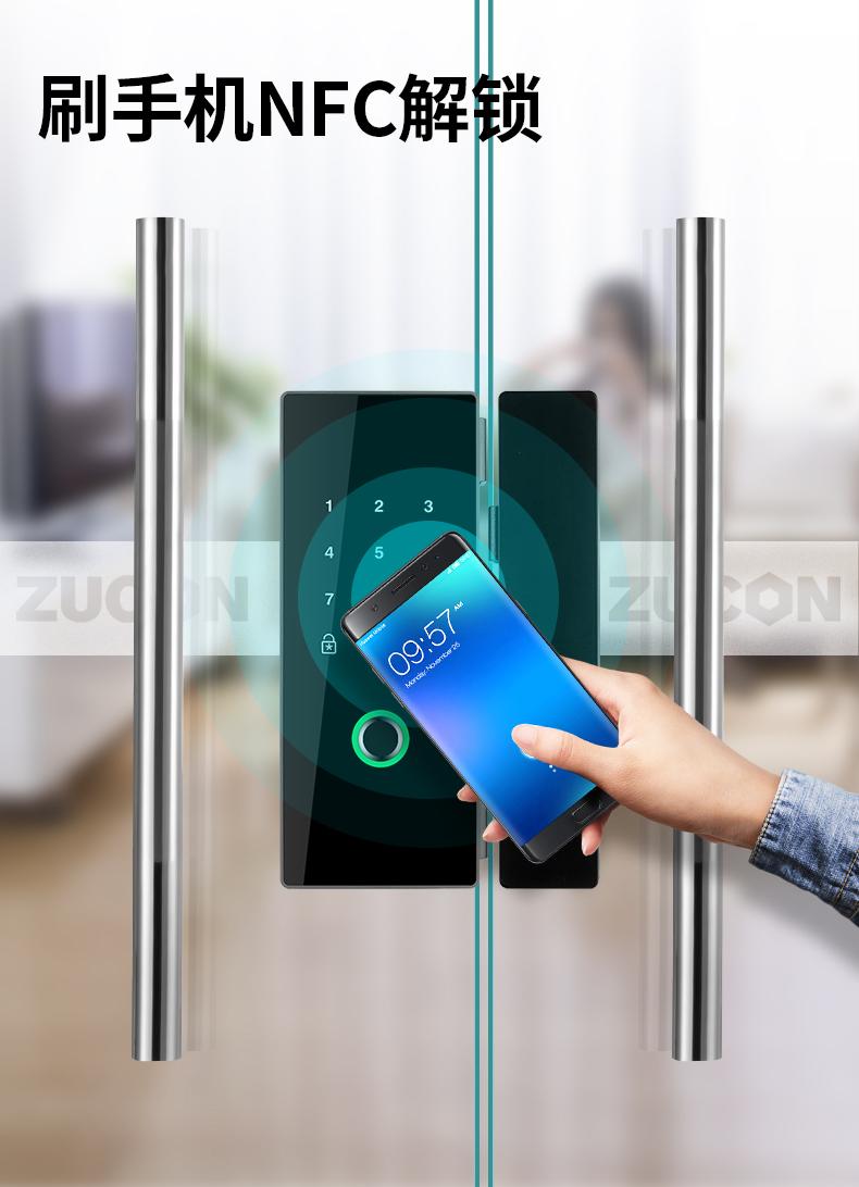 玻璃门指纹锁办公室密码锁免钻孔单双门锁智能电子锁门禁锁详细照片