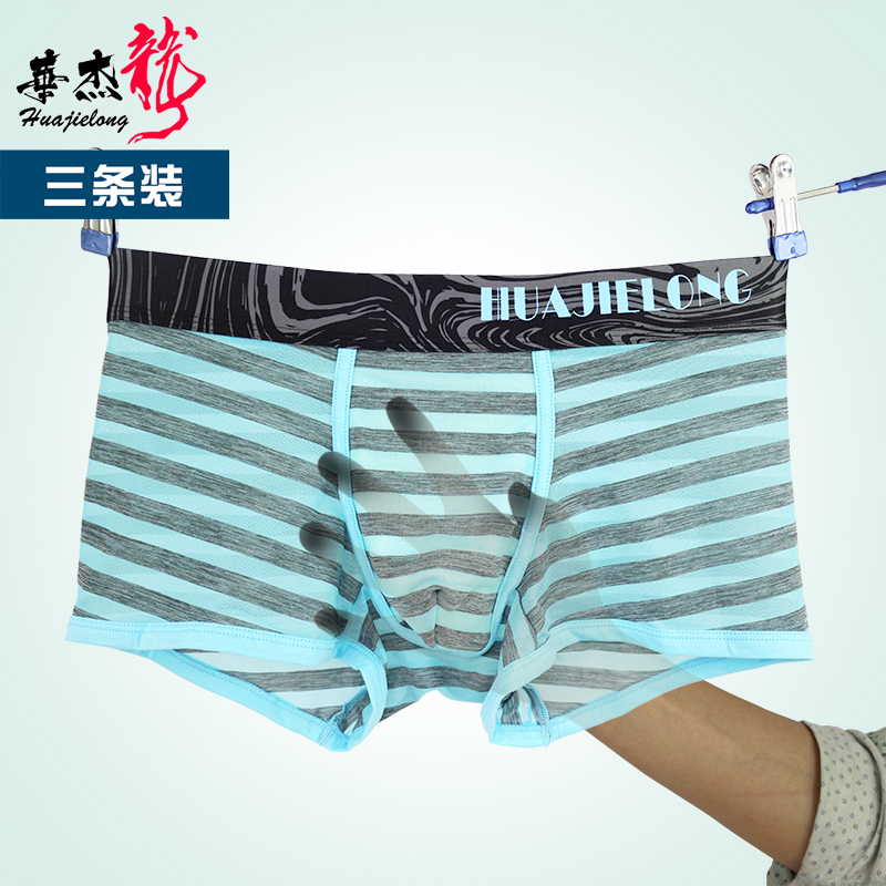 4c1747b36707 Ice silk underwear male briefs transparent sexy summer breathable thin  section youth personality trend Korean version of the four corners of the  pants