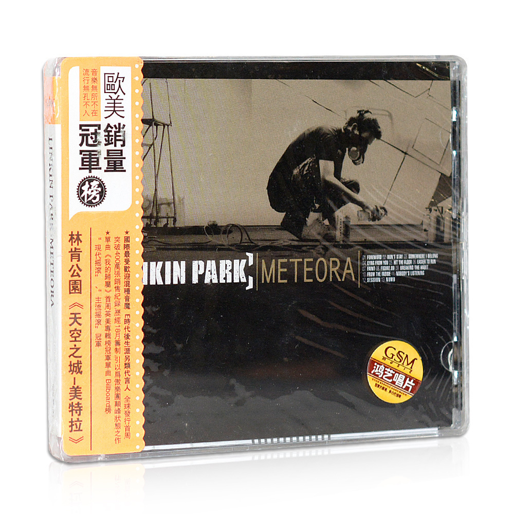 Lincoln Park cd album Linkin Park Meteora meteor temple Sky City