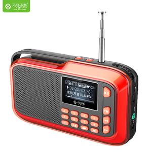 不见不散 H1收音机老人便携插卡音箱