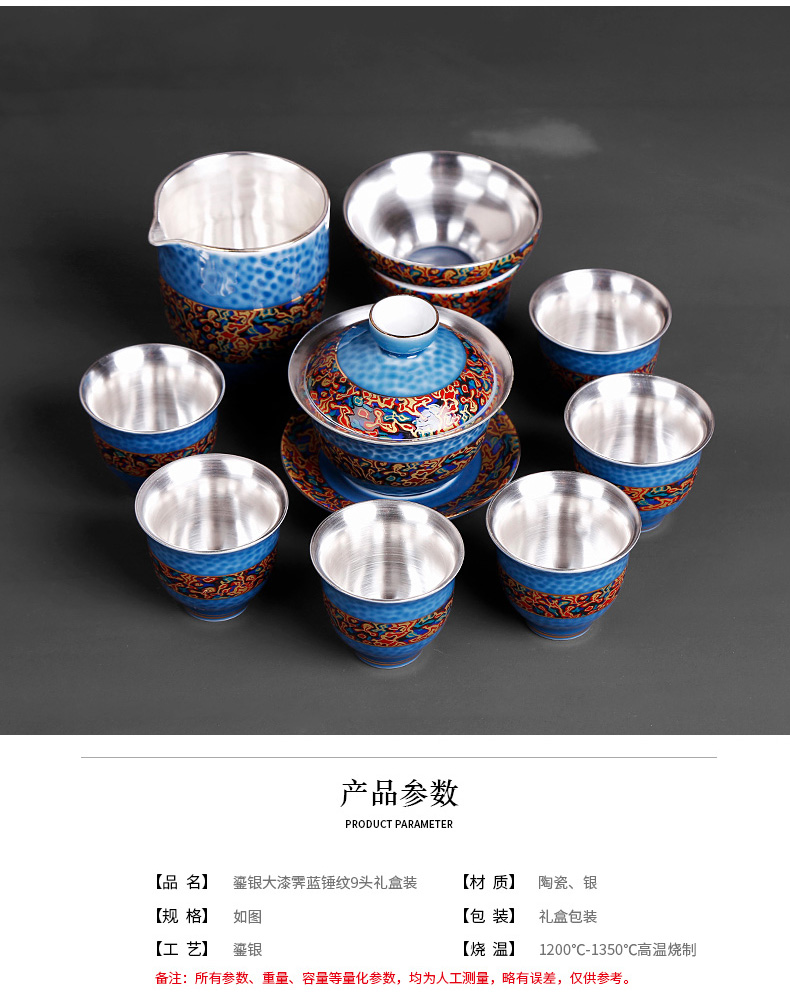 Kung fu tea set suit pure manual coppering. As silver tureen cups antique imitation Chinese lacquer porcelain gifts gift box of a complete set of restoring ancient ways
