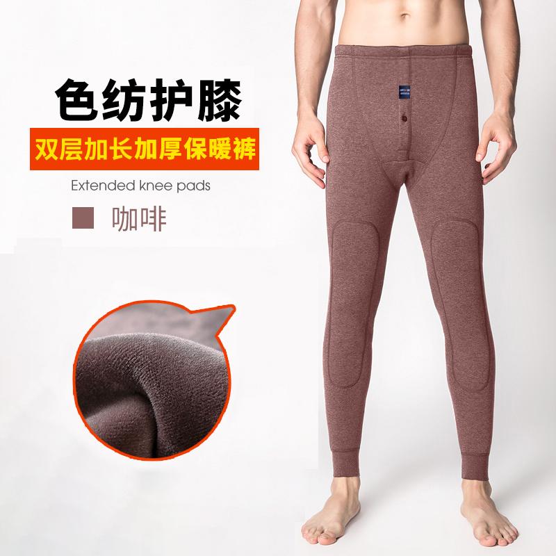 Кофе【Цветные спиннинг наколенники стиль замшевый утепленный удерживающий тепло брюки】