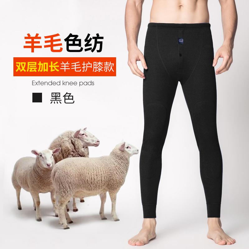 Черный -【2018 обновление стиль овечья шерсть Kneepad замшевый утепленный - рекомендуется】
